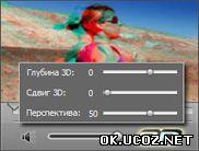 Movavi 3D Медиаплеер Смотрите любое видео в 3D.